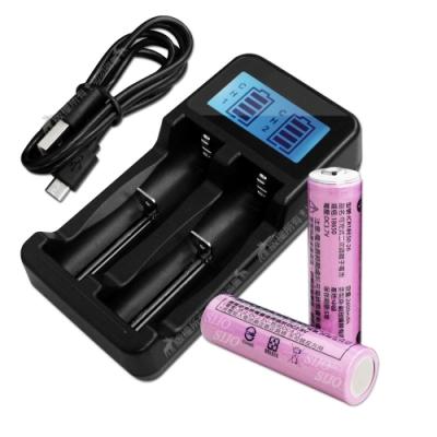 LCD液晶雙槽充電器+安全認證凸頭18650鋰電池2顆 充電組 贈電池盒