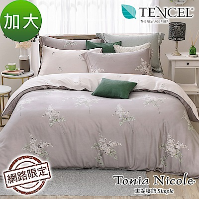 Tonia Nicole東妮寢飾 舒香雅影100%萊賽爾天絲兩用被床包組(加大)