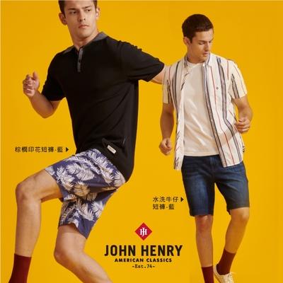 【時時樂限定22折】John Henry 復古牛仔短褲-5款選