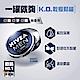 妮維雅男士全效潤膚霜75ml product thumbnail 2