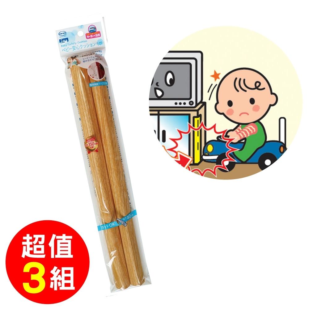 日本CAR-BOY-新長條型防護軟墊(小小)2入 淺木紋-3組(防撞/居家安全/桌角/幼兒安全/樂齡)
