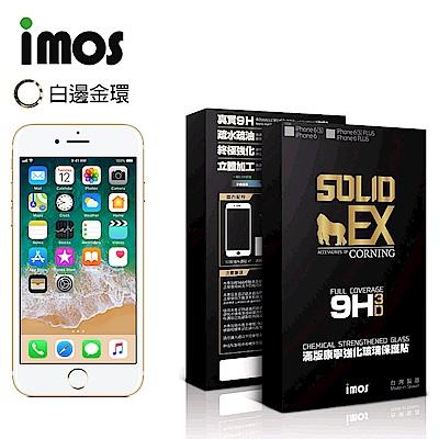 iMOS Apple iPhone 7+(白邊)3D曲面滿版康寧螢幕保護貼+金屬環(金)