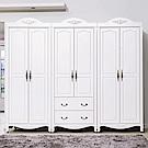 AS-瑪莎8尺衣櫥-243*58*211cm