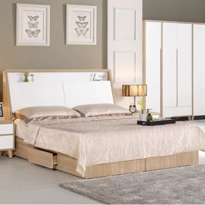 Boden-艾爾巴5.2尺雙人床組(床頭箱+抽屜床底)(不含床墊)