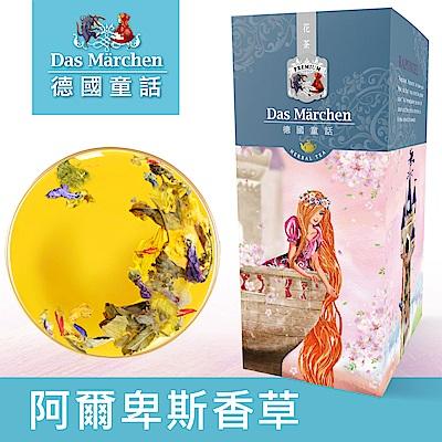 德國童話 阿爾卑斯香草花茶(90g/盒)