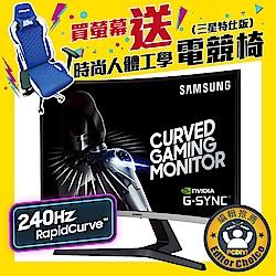 SAMSUNG C27RG50FQC 27型 VA 240Hz曲面電競螢幕