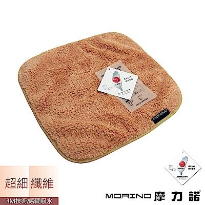 MORINO摩力諾 超細纖維手巾/手帕-棕褐