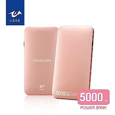 (團購-2入)USEE 薄型鋁合金5000mAh行動電源-玫瑰金UPE5000-RG