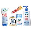 貝恩護膚超值促銷組 (乳液+面霜+護膚膏+按摩膏+凡士林)