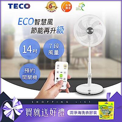 TECO東元 14吋 7段速微電腦遙控ECO溫控DC直流電風扇 XA1439BRD