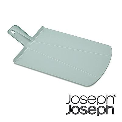 Joseph Joseph輕鬆放砧板(大-鴿灰色)