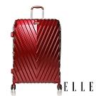 福利品 ELLE 法式V型鐵塔系列- 25吋純PC霧面防刮耐撞行李箱-野薔薇