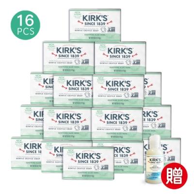 Kirks Natural 柯氏經典皂 113g x16入組-3款可選 (加贈潤潤經典保濕 60mL)