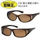 【日本 I.L.K. 依康達】冒險王 日本TAC偏光包覆式濾藍光眼鏡 B15茶色 (共2款) product thumbnail 1