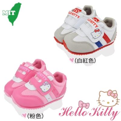 Hello Kitty童鞋 透氣輕量減壓抗菌防臭運動慢跑鞋-粉.白紅