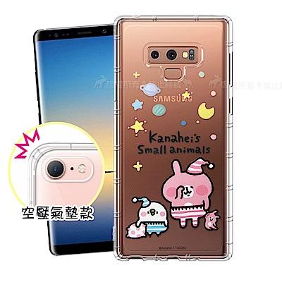 卡娜赫拉 官方授權 Samsung Galaxy Note9 透明彩繪空壓手機殼(晚安)
