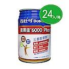 【美國百仕可】復易佳6000 Plus營養素 24罐