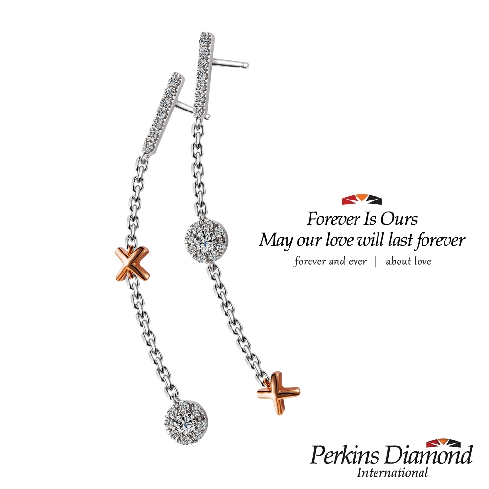 PERKINS 伯金仕 - infinity系列XO款 14K金鑽石耳環