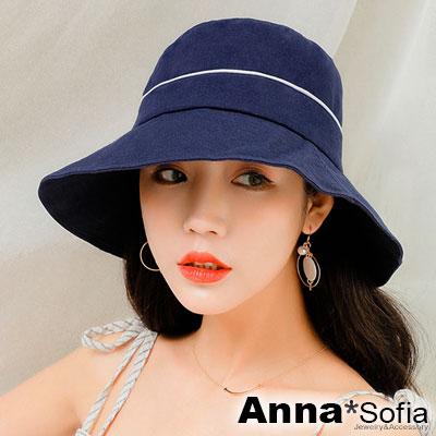 【滿額再75折】AnnaSofia 簡約黑滾細線 防曬遮陽漁夫盆帽(深藍系)