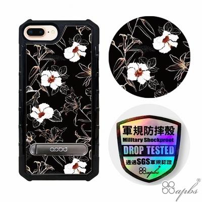 apbs iPhone 8 Plus / 7 Plus 5.5吋專利軍規防摔立架手機殼-花語-夜百合