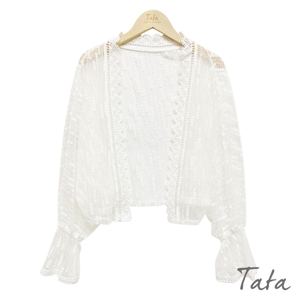 寬鬆網紗鏤空遮陽罩衫 TATA-F
