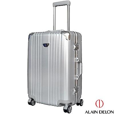 ALAIN DELON 亞蘭德倫 24吋流線雅仕系列行李箱  (銀)