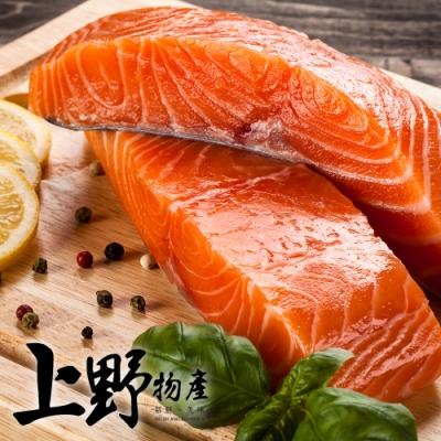 【上野物產】智利養殖日本加工 鹽引鮭(300g±10%/包)x3包