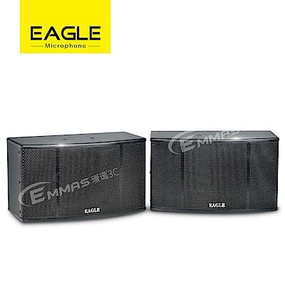 EAGLE  8 吋全音域頂級廂房喇叭 ES-K 08