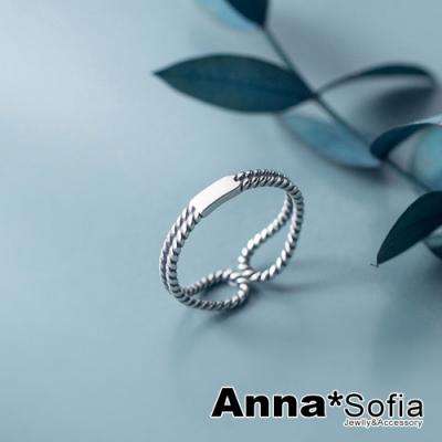 【3件5折】AnnaSofia 雙圓轉璇線 925純銀開口戒指(刷舊古銀系)