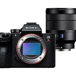 SONY A7R III (R3) +24-70mm F4 單鏡組*(中文平輸)