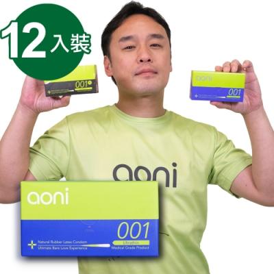 aoni 愛引力 001保險套(12入裝)-快速到貨