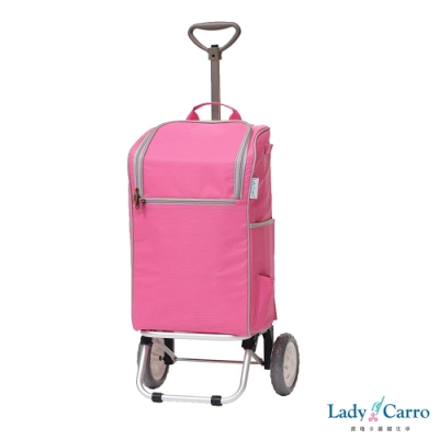 Lady Carro蕾地卡蘿 單輪伸縮拉桿購物車 (二色)