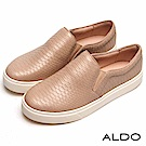 ALDO 原色蟒蛇紋彈性鬆緊帶式厚底休閒便鞋~大人裸粉