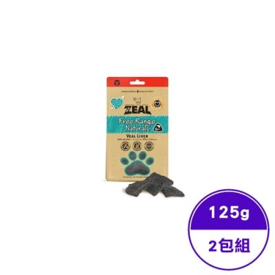 ZEAL真致天然風乾零食-牛肝125g (ZE-AD-0356)(2包入)