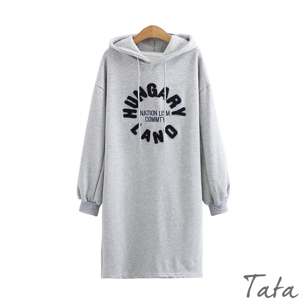 刺繡字母連帽內刷絨落肩洋裝TATA-(M~XL)