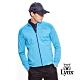 【Lynx Golf】男款剪接設計隱形拉鍊胸袋款長袖薄外套-亮藍色 product thumbnail 2