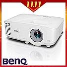 (暢貨)BenQ MX604 XGA 高亮會議室投影機(3600流明)