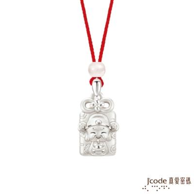 J code真愛密碼銀飾 大甲媽 財神平安符純銀墜子