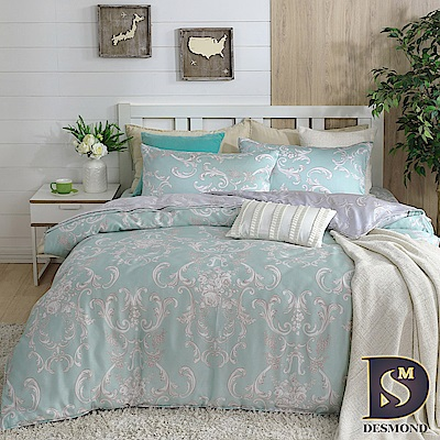 DESMOND 雙人100%天絲TENCEL六件式加高床罩組  溫特
