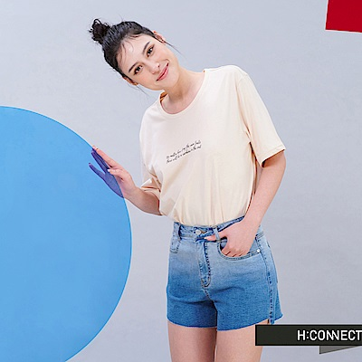 H:CONNECT 韓國品牌 女裝 - 雨後天晴 T-shirt- 卡其色