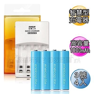 三洋智慧型充電器+國際牌eneloop lite藍鑽輕量 低自放3號充電電池(4顆)