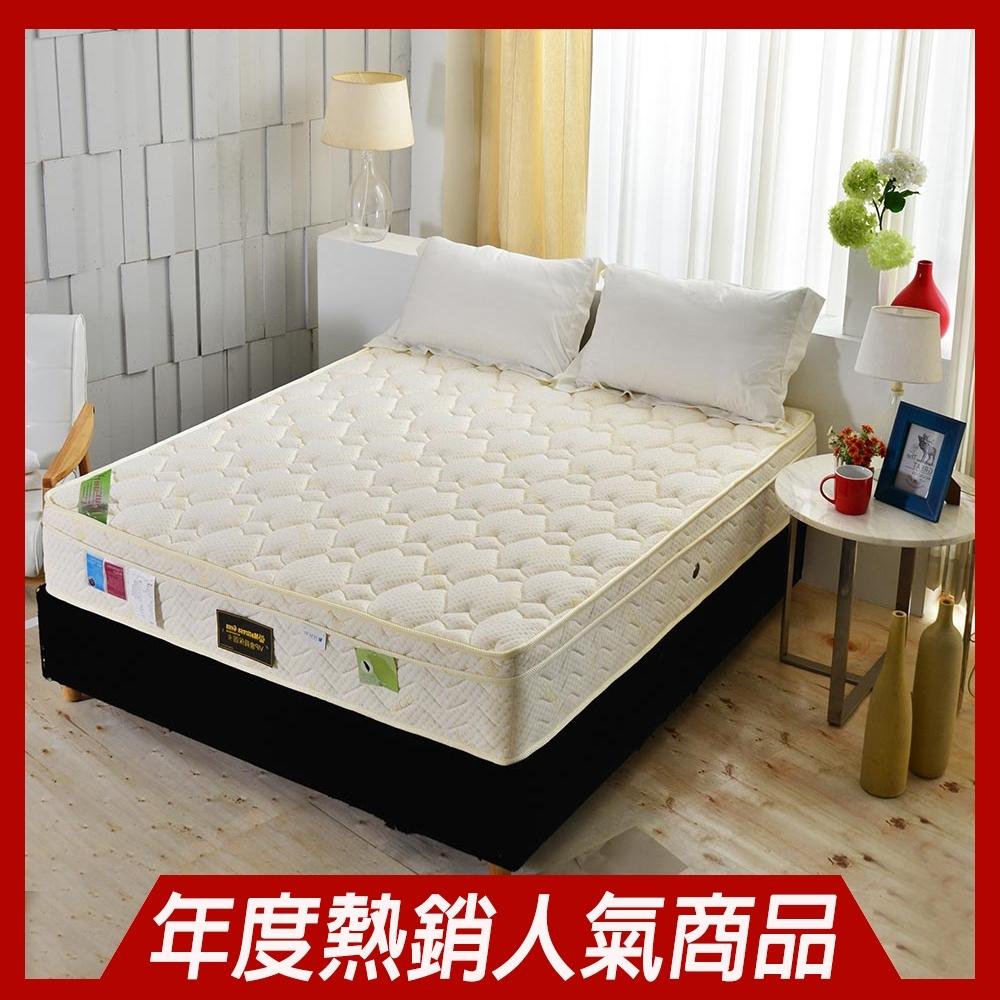 單人3.5尺-三線天絲棉涼感抗菌+高蓬度護腰型蜂巢獨立筒床墊-Ally