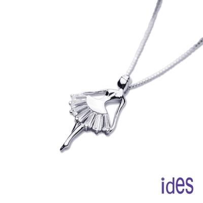 ides愛蒂思 日韓時尚設計純銀晶鑽項鍊鎖骨鍊/芭蕾