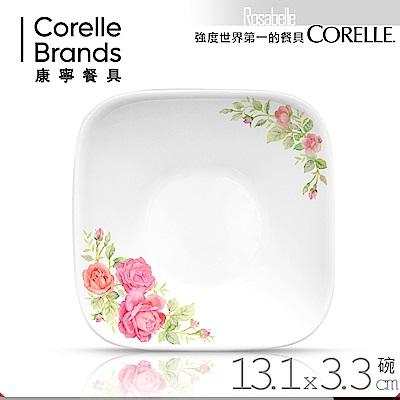 美國康寧 CORELLE 薔薇之戀295ml方形小碗