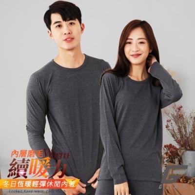 GIAT 台灣製UP6度C蓄熱機能保暖衣(男女可穿/M-2L)-深灰