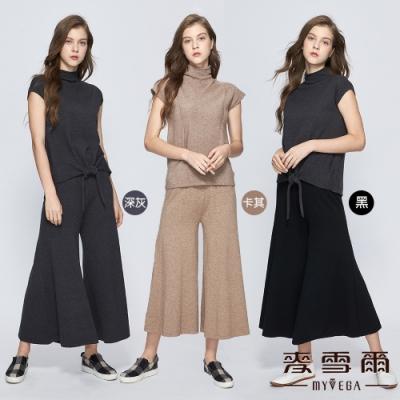 【麥雪爾】針織素色打褶寬管喇叭長褲-共三色