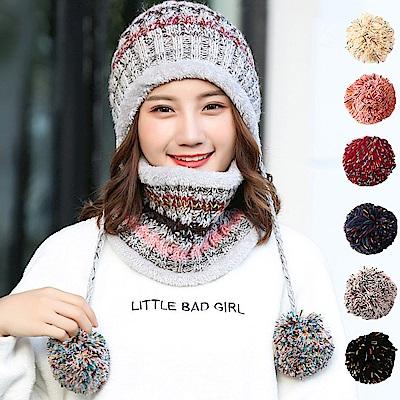 幸福揚邑 保暖圍脖甜美吊球針織口罩毛線帽兩件套