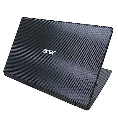 EZstick ACER Aspire A515-52 G Carbon 黑色立體紋機身貼