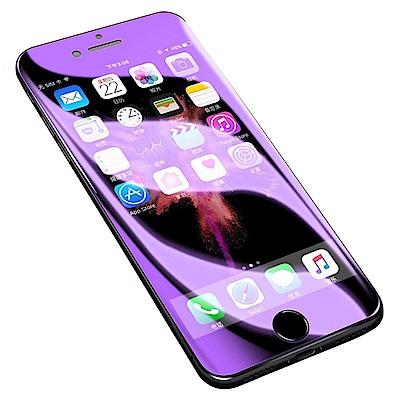 iPhone 6/6S 透明 藍紫光 9H 鋼化玻璃膜 保護貼
