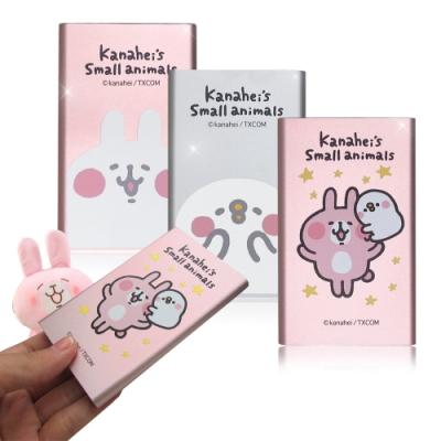 卡娜赫拉 5200mAh 粉紅兔兔系 超輕薄鋁合金行動電源